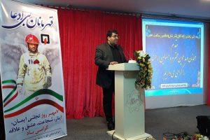 شهردار صالحیه در آئین تجلیل آز آتشنشانان و خادمین سلامت از اقدامات آتشنشانان قدردانی کرد