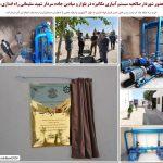 باحضور شهردار صالحیه سیستم آبیاری مکانیزه در بلوار و میادین جاده سردار شهید سلیمانی راه اندازی شد