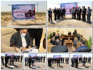 کلنگ احداث مدرسه 12 کلاسه و نخستین دارالقرآن شهرصالحیه به زمین زده شد