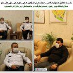 نشست تعاملی شهردار صالحیه با فرمانده پلیس راهور شهرستان شهرستان بهارستان