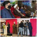 تقدیر رئیس کانون مداحان شهرستان بهارستان از شهردار و شورای اسلامی صالحیه