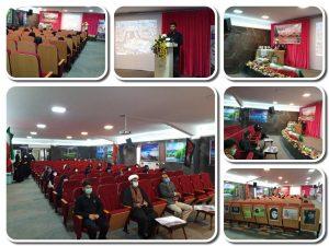 برگزاری نشست تربیتی زنان عاشورایی
