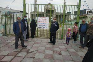 آستان مقدس امامزاده باقر(ع) معذور از پذیرش زائران