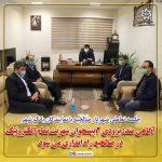 جلسه تعاملی شهردار صالحیه با نمایندگان بانک شهر