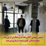 بازدید شهردار صالحیه از منزلی که چندی پیش طعمه حریق شد