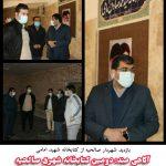بازدید شهردار صالحیه از کتابخانه شهید امامی