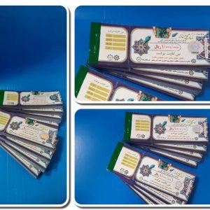 سومین مرحله از رزمایش کمک مومنانه در صالحیه/ آغاز توزیع کالابرگ های کمک معیشتی به مددجویان
