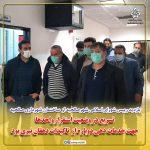 بازدید رییس شورای اسلامی شهرصالحیه از ساختمان شهرداری صالحیه