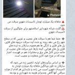 اجرای ایده موفق شهرداری صالحیه در اسلامشهر