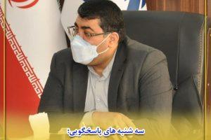 سه شنبه های پاسخگویی؛ ملاقات مردمی شهردارصالحیه با مراجعان برگزارشد
