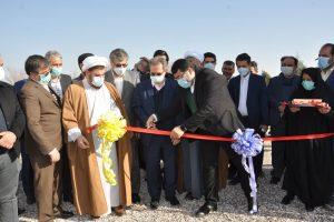 رونمایی استاندار تهران از اولین بوستان آموزش ترافیک جنوبغرب استان تهران در صالحیه