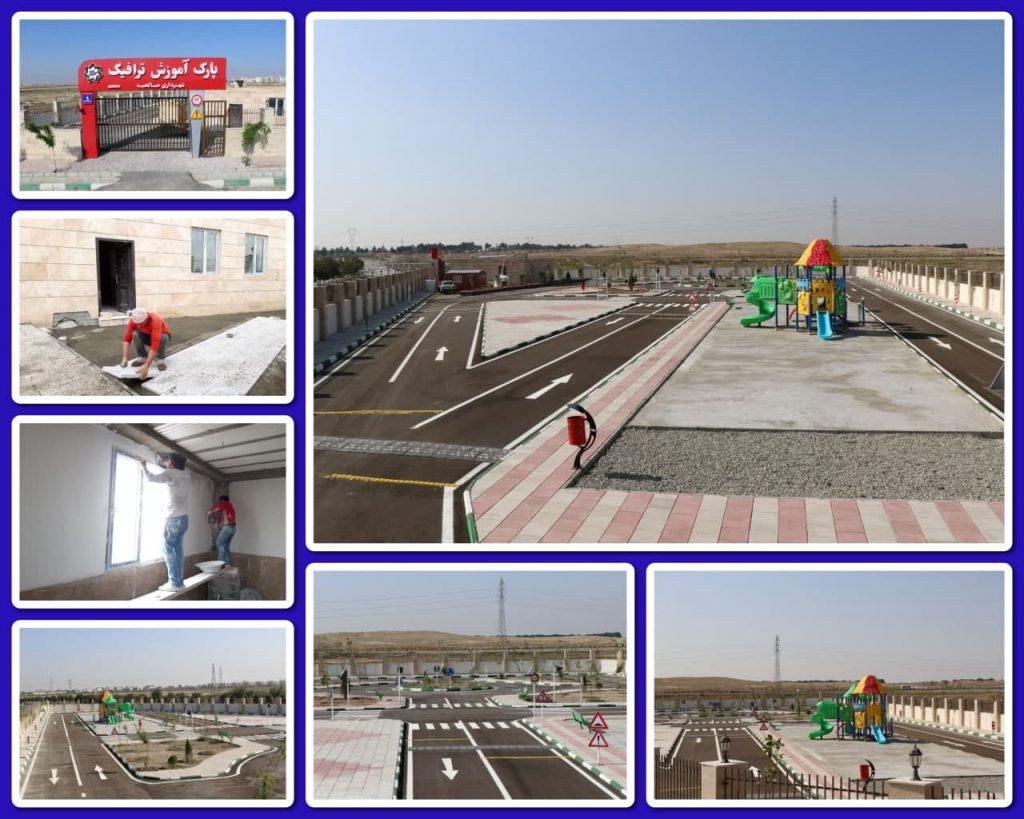 بهره برداری نهایی از بوستان آموزش ترافیک شهر صالحیه