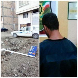 """دستگیری """" دومین سارق """" تجهیزات شهری صالحیه"""