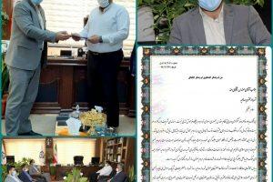 تقدیر بخشدار گلستان از شهردار صالحیه