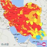 تمامی مراکز استانها از امروز ۱۸ فروردین در وضعیت قرمز قرار گرفتند