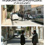بازدید میدانی شهردار صالحیه از کوچه «نگارستان چهارم»