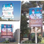 نصب پیام تبریک متفاوت بمناسبت آغاز هفته نیروی انتظامی