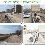 عملیات جدول گذاری و اجرای نهر در کوچه نگارستان ۲۰