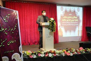 شهردار صالحیه در حاشیه تکریم از پیرغلامان و خادمین حسینی (ع) : اولین دارالقرآن شهرستان بهارستان در صالحیه احداث می شود