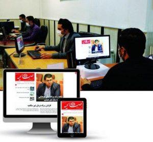 رونمایی از تارنمای جدید شهرداری صالحیه