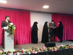 برشی کوتاه از اختتامیه بزرگترین رویداد فرهنگی شهرستان بهارستان در ایام کرونا