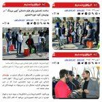 بازتاب اقدام فرهنگی مدیریت شهری صالحیه در خبرگزاری تسنیم