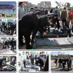 غبارروبی و گلباران مزار شهیدان انقلاب اسلامی در آستان امامزاده باقر(ع)