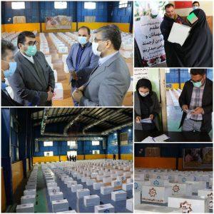 فاز دوم از چهارمین رزمایش کمک مومنانه در راستای حمایت از اقشار آسیب دیده از بحران جهانی کرونا در صالحیه برگزار شد