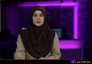 بازتاب چهارمین مرحله رزمایش کمک های مومنانه شهرداری صالحیه از قاب رسانه ملی