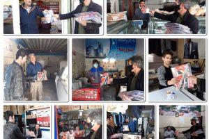 توزیع اولین شماره از فصلنامه خبری فرهنگی صبح صالحیه