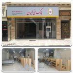 بانک ملی شهر صالحیه بالاخره راه اندازی شد