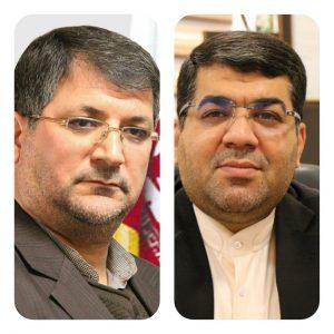 پیام تبریک شهردار و رییس شورای اسلامی شهرصالحیه به مناسبت ۱۲ فروردین
