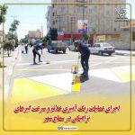 اجرای عملیات رنگ آمیزی علائم و سرعت گیرهای ترافیکی در سطح شهر